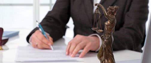 Юридические услуги по оформлению БТИ